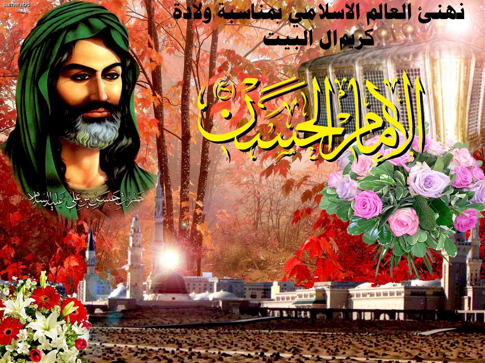 صور الامام الحسن الزكي المظلوم (ع) 6dh35978