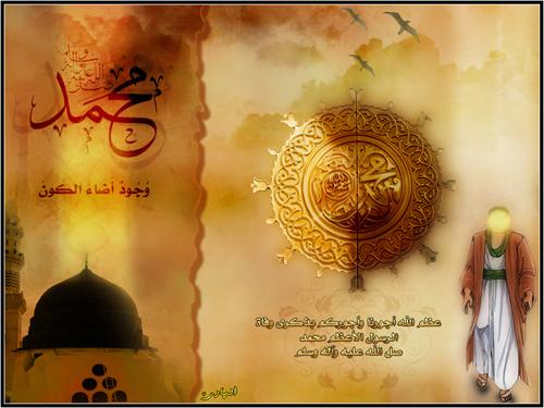 ذكرى استشهاد رسول الأمة محمد صلى الله عليه وآله Lnm28944