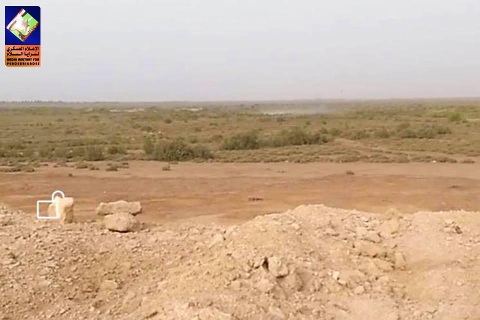 إسناد سرايا السلام يستهدف أهدافاً مشبوهة غربي