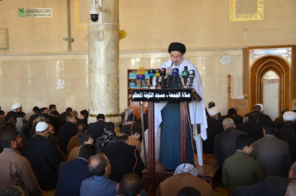 صلاة الجمعة المباركة مسجد الكوفة المعظم بامامة