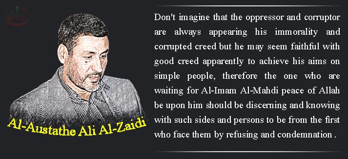Don't imagine that oppressor corruptor always appearing