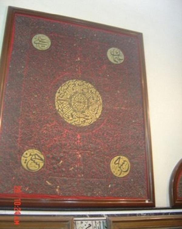 مسجد الإمام الحسين عليه السلام القاهرة