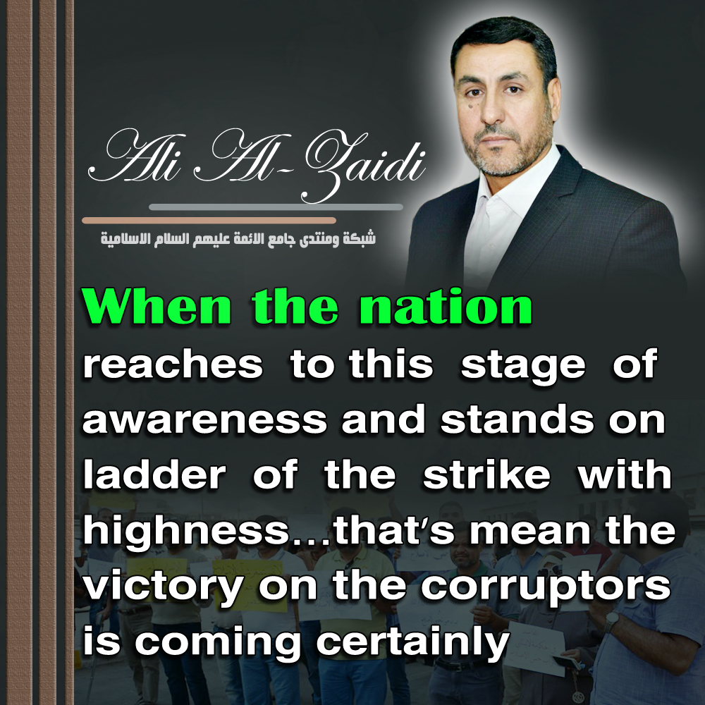 When nation reaches this stage awareness…\ Al-Zaidi