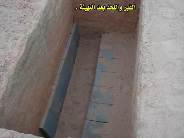 بالصور لغسل وتكفين و الصلاة و دفن الميت منتدى الكفيل