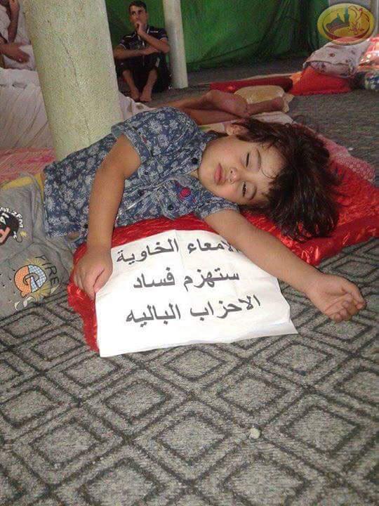 UNITY ATTITUDE #Hunger_Strike