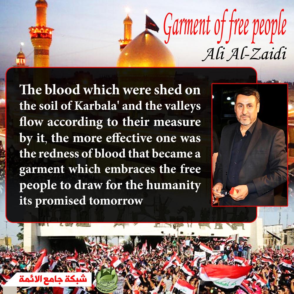 Garment free people\ Al-Zaidi