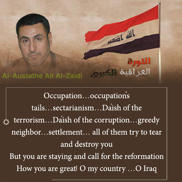 Occupation…occupation's tails…sectarianism… them tear destroy