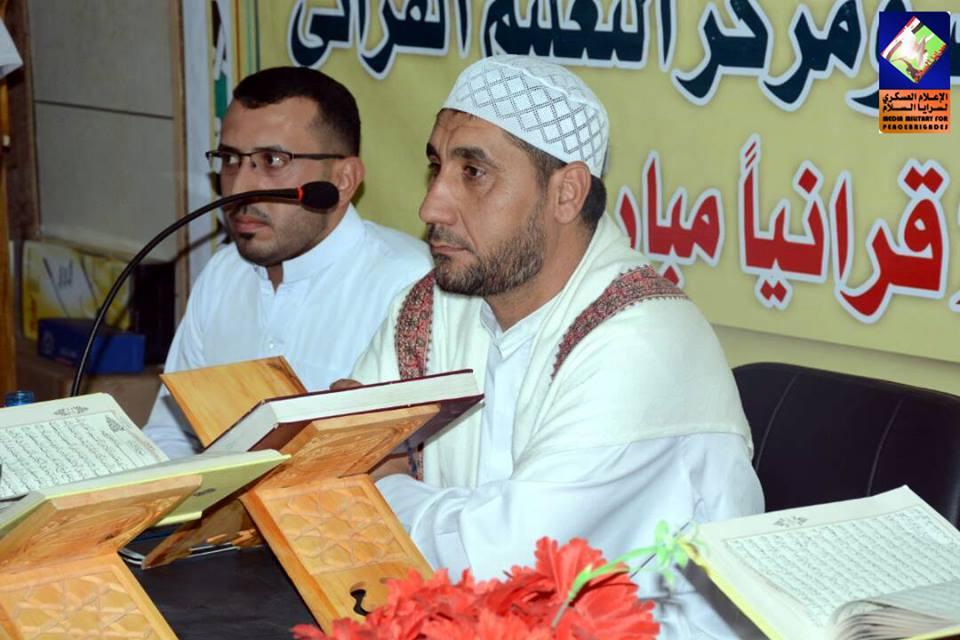 سرايا السلام بالتعاون الإرشاد الديني البصرة تُقيم