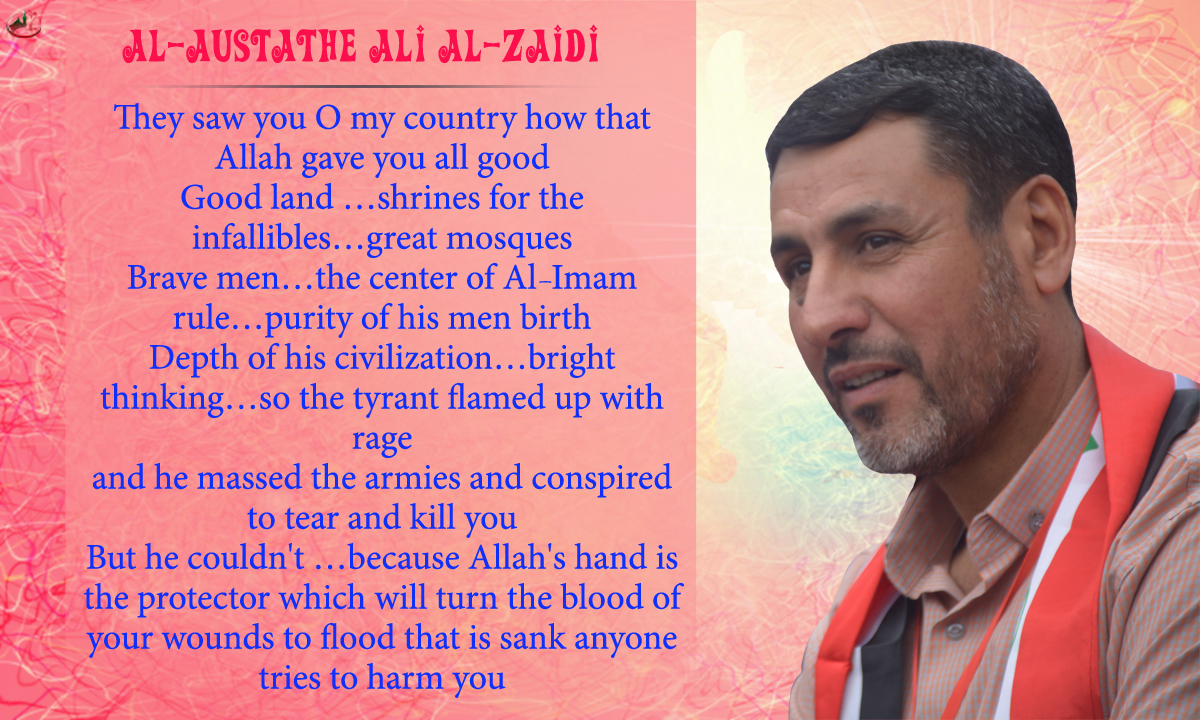 They country that Allah gave good
